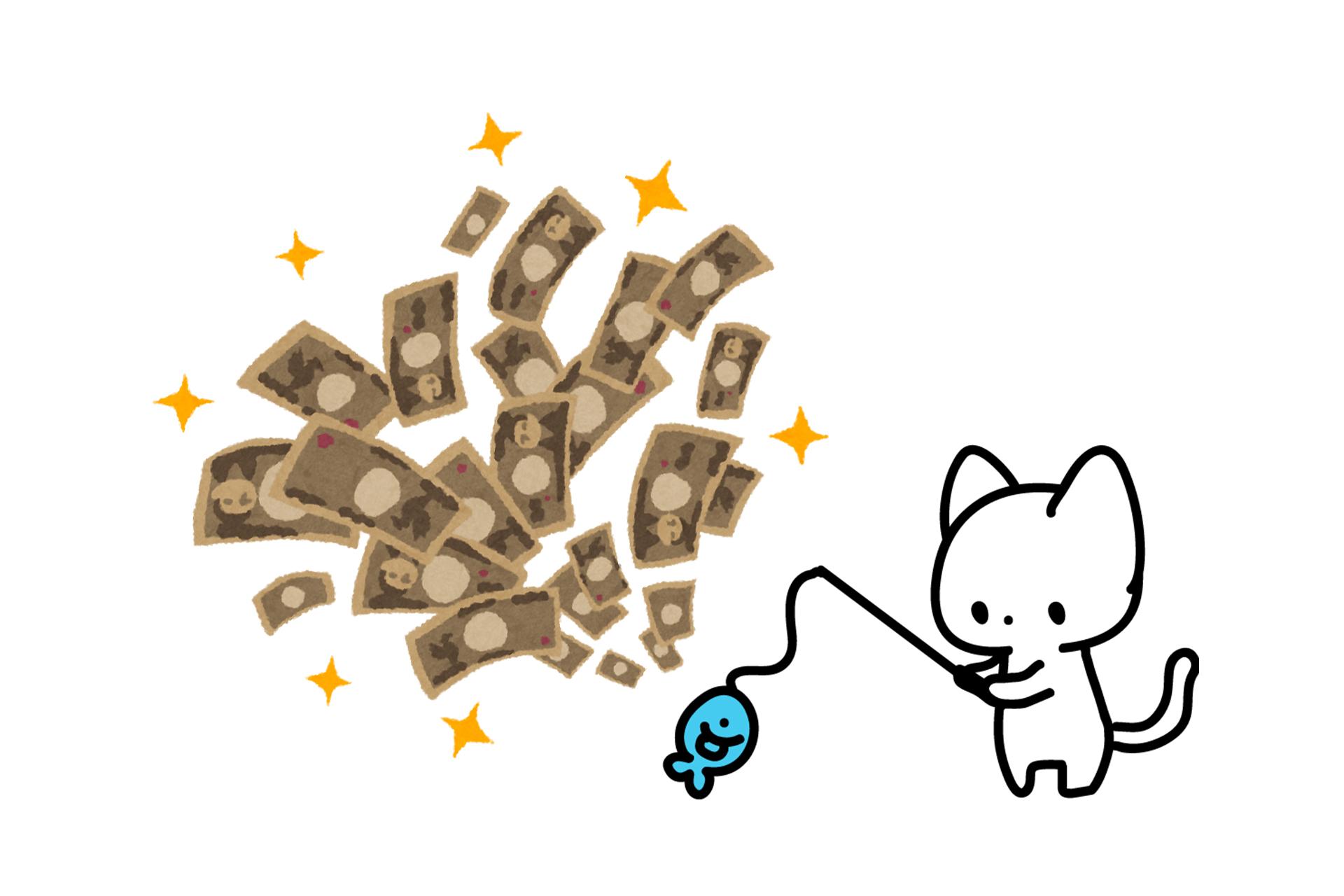 メイン画像(【不動産投資】初心者でも月10万円稼げる3つの理由)