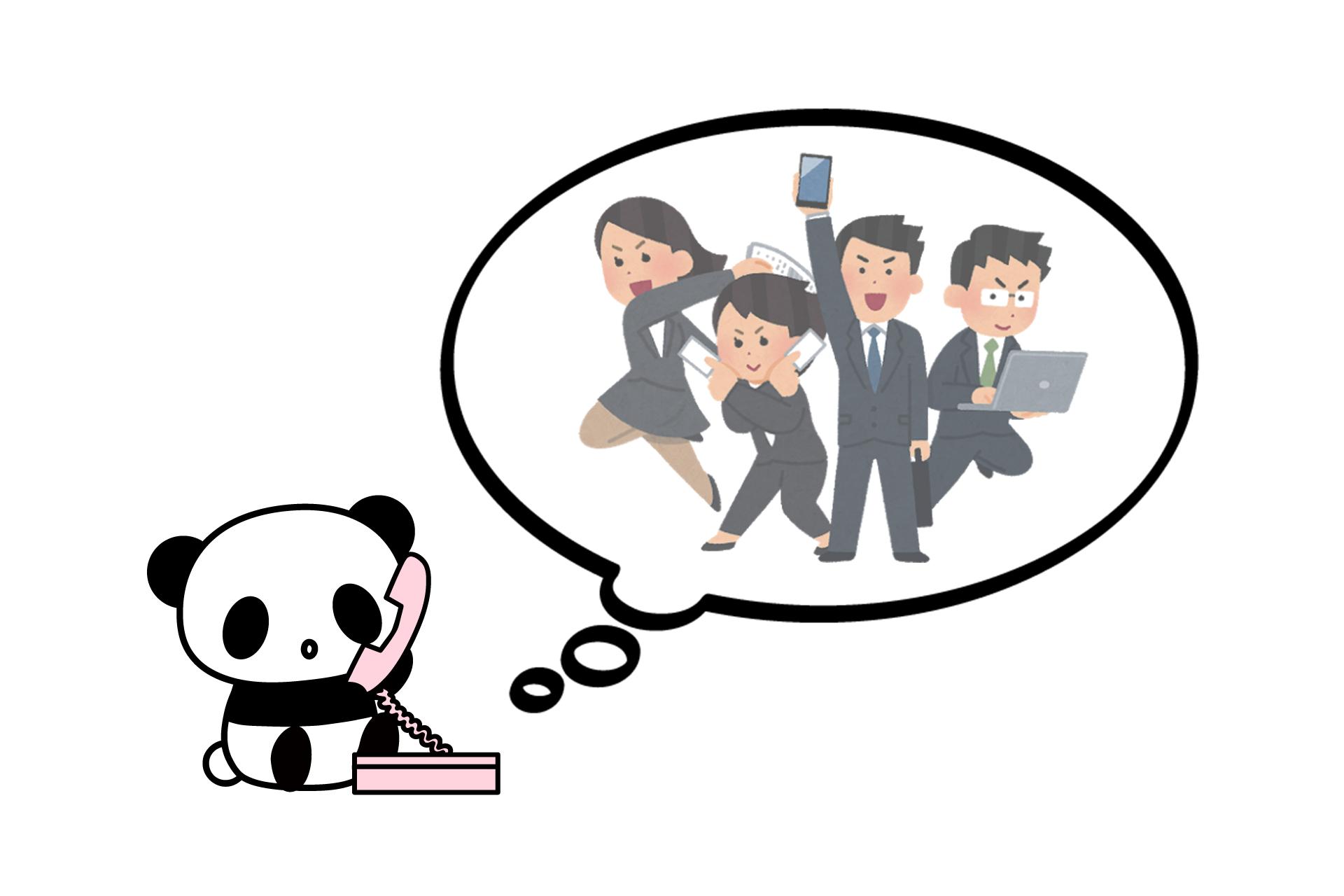メイン画像(【不動産投資】物件探しを不動産会社に任せるべき3つの理由`)